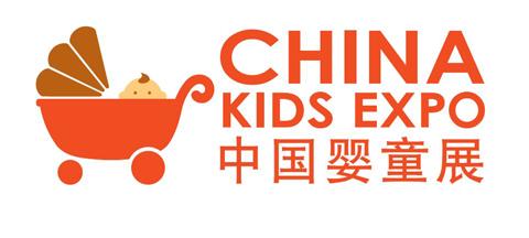 China-480