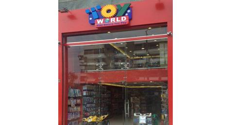 Toy-World-480