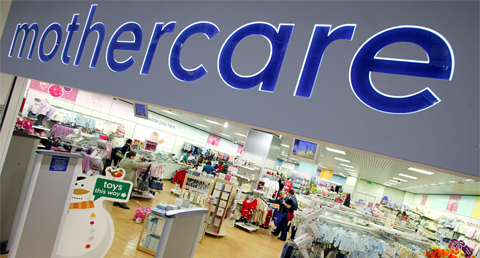 mothercare480